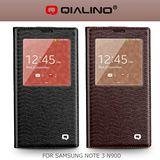QIALINO 洽利 SAMSUNG NOTE 3 N900 水波紋系列背蓋皮套