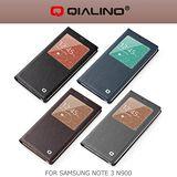 QIALINO 洽利 SAMSUNG NOTE 3 N900 鱷魚紋系列背蓋皮套