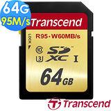 創見 Transcend 64G SDXC UHS-I U3 讀95M寫60M 記憶卡 贈F5讀卡機