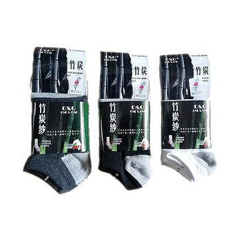 竹炭船型襪  4入裝 (22~26cm)
