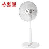 【勳風】14吋直流變頻節能立扇HF-149DC-A 送造型風扇