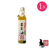 【炭道】健康冷壓苦茶油(500ml/入)