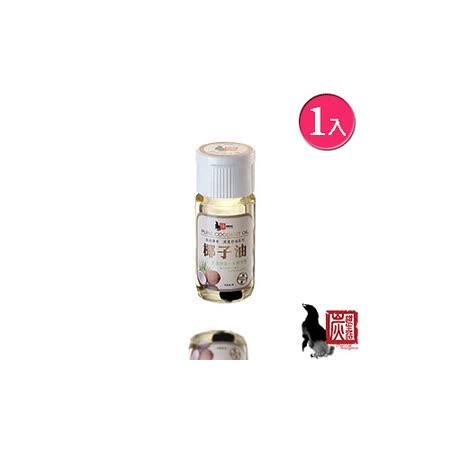 【炭道】健康冷壓椰子油(550ml/入)