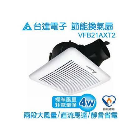 台達電子 換氣扇 VFB21AXT2