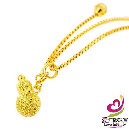 [ 愛無限珠寶金坊 ] 1.99 錢 - 珍藏 - 黃金項錬999.9