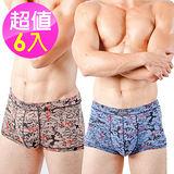【3A-Alliance】6入組 男性塗鴨四角男內褲 M4003 藍/灰/卡其