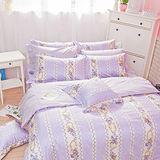 OLIVIA 《古典玫瑰園》加大雙人床包被套組(歐枕)