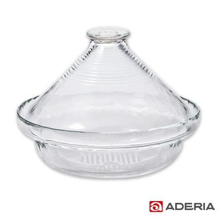 【網購】gohappy【ADERIA】日本進口大型透明玻璃塔吉鍋好用嗎漢 神