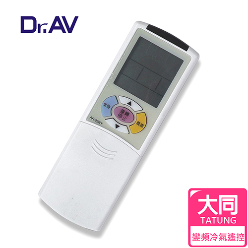 【Dr.AV】AR-09YR 大同Tatung、東芝Toshiba、新禾Neoka、華菱Hawrin 變頻 專用冷氣遙控器