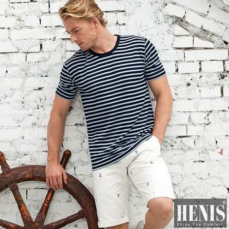 【HENIS】3件組時尚型男條紋吸汗速乾彩色短袖衫