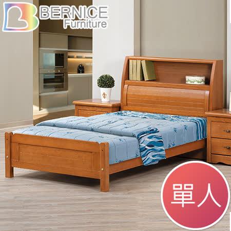 Bernice - 伊林諾樟木大收納書架單人加大床3.5尺