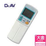 Dr.AV BP-DN2 大金 DAIKIN 專用冷氣遙控器