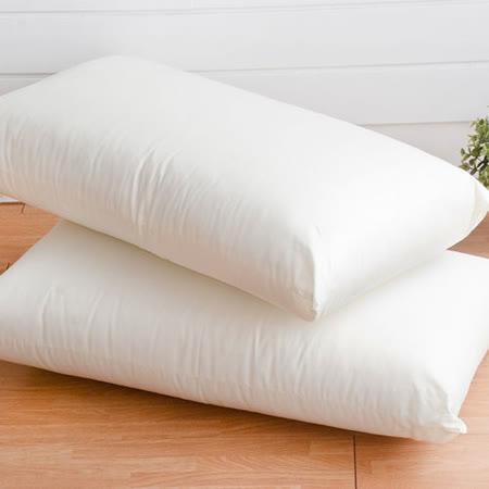 生活提案-美式舒眠枕-2入