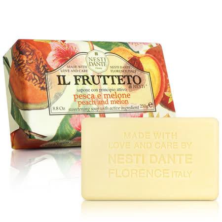 (任)Nesti Dante  義大利手工皂-天然鮮果系列-杏桃和哈蜜瓜(250g)