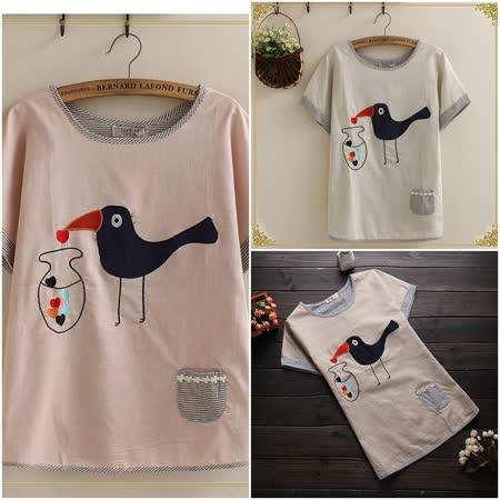 【Maya Collection】儲存愛心的小鳥拼接刺繡上衣