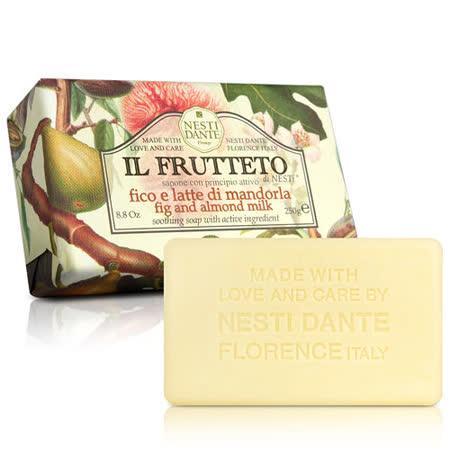 (任)Nesti Dante  義大利手工皂-天然鮮果系列-無花果和杏仁(250g)