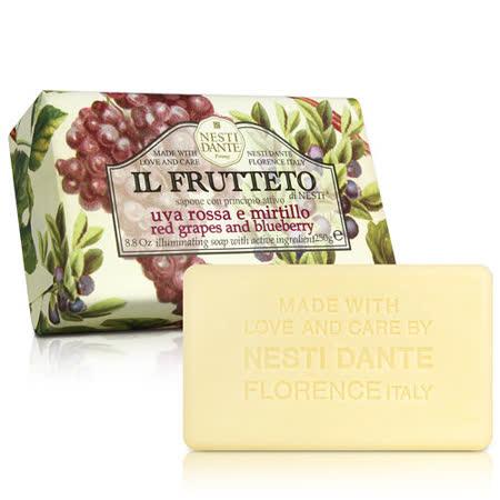 (任)Nesti Dante  義大利手工皂-天然鮮果系列-紅葡萄和藍莓(250g)