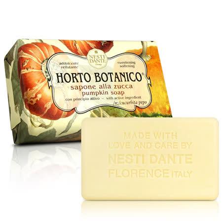 (任)Nesti Dante  義大利手工皂-天然纖蔬系列-南瓜(250g)
