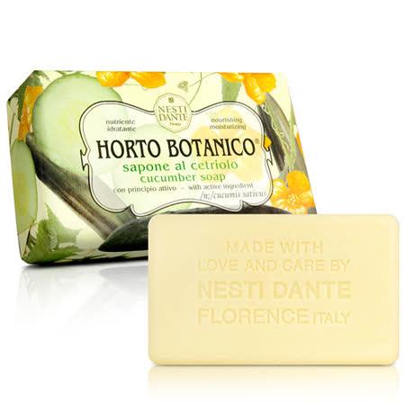 (任)Nesti Dante  義大利手工皂-天然纖蔬系列-小黃瓜(250g)