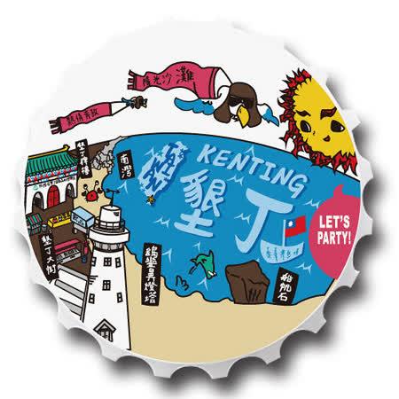 【真心勸敗】gohappy 線上快樂購JB Design 開瓶器 墾丁豔陽效果如何嘉義 遠東