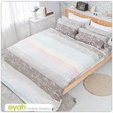 【eyah】頂級斜紋織柔絲綿被套床包雙人加大4件組-典雅幽靜