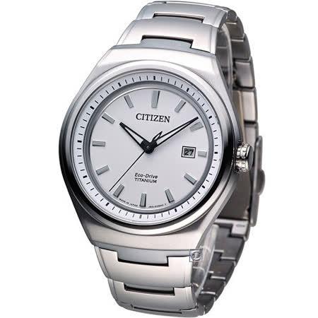 星辰 CITIZEN 科技新貴 【鈦】時尚腕錶 AW1251-51A