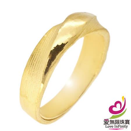 [ 愛無限珠寶金坊 ] 1.37 錢 - 愛無盡-男戒-黃金999.9