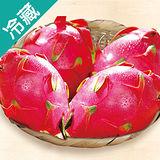 火龍果3粒(白肉)(450g±10%/粒)