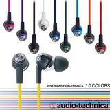 鐵三角 ATH-CK323M 密閉型耳塞式耳機【附捲線器】