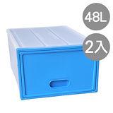 【繽紛愛收納】彩晴單層特大抽屜整理箱(單層48公升)(2入)