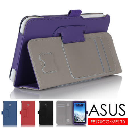 華碩 ASUS FonePad 7 FE170CG ME170CG K012 專用高質感平板電腦可手持皮套 保護套 仿牛皮紋帶卡片槽