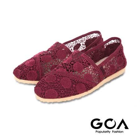GOA 點點鏤空繡花休閒鞋-玫瑰紅色