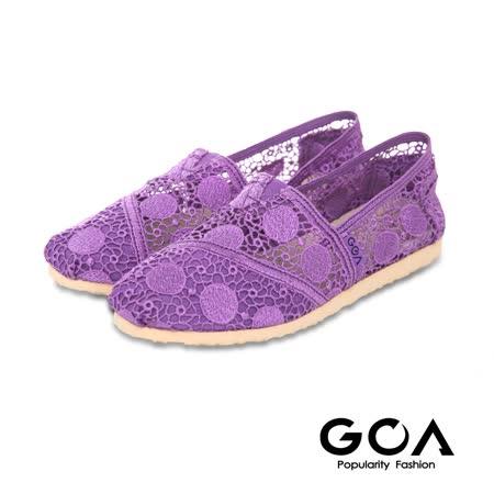 GOA 點點鏤空繡花休閒鞋-紫色