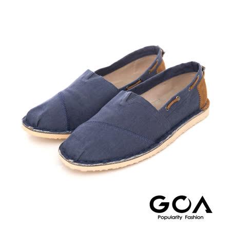 【勸敗】gohappy 購物網GOA 男款舒適個性休閒鞋-藍色價錢復興 sogo
