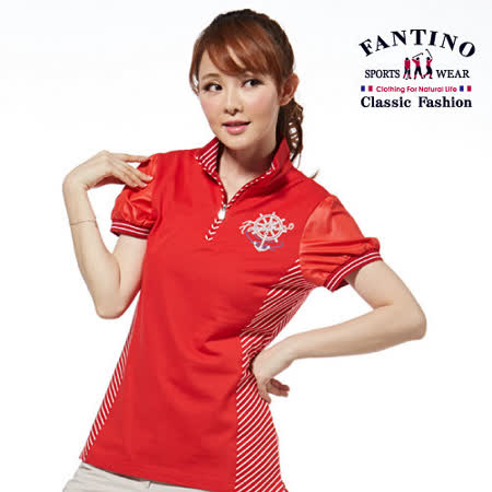 【FANTINO】女款 休閒立領修身棉衫(藍、紅)271131-271132