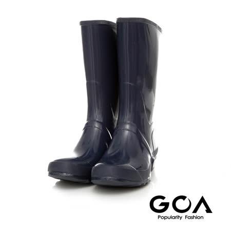 【私心大推】gohappy 購物網GOA 男款基本款亮面長筒雨靴-深藍色好用嗎新竹 太平洋 sogo