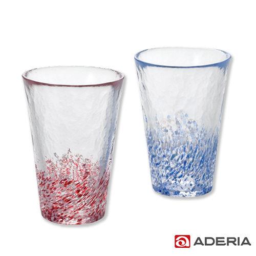 ~ADERIA~ 津輕系列長型紅藍玻璃對杯組