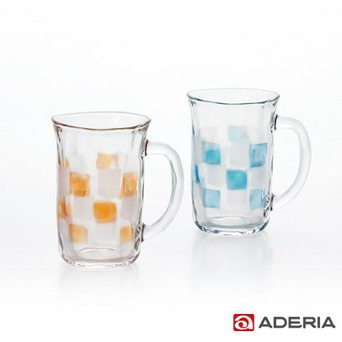 ~ADERIA~ 啤酒 格紋把手玻璃對杯310ml