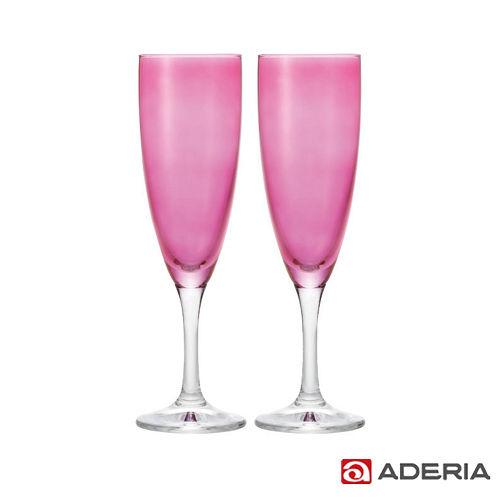 ~ADERIA~ 香檳酒 玻璃對杯^(粉紅^)