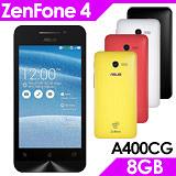 ASUS 華碩 ZenFone 4 (A400CG 1G/8G) 送觸控筆