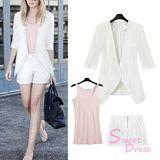 韓版限定【Sweet Dress】時尚三件式西裝套裝