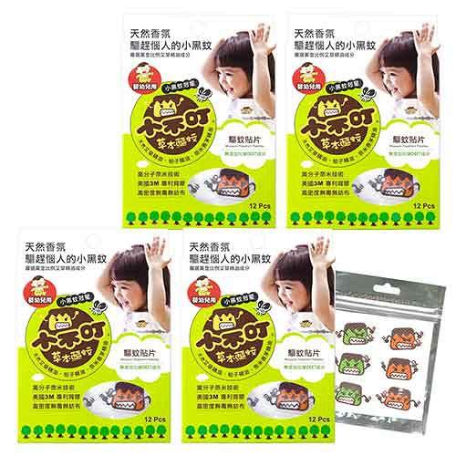 小黑蚊驅蚊貼片12枚X4盒(嬰幼用)