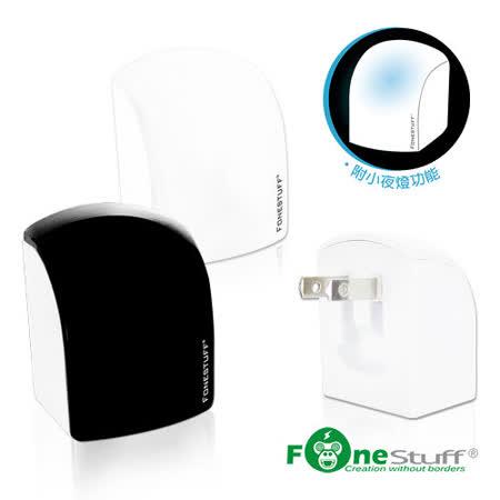 [福利品] Fonestuff瘋金剛 5V/2A 雙USB 夜燈插座充電器(黑/白)