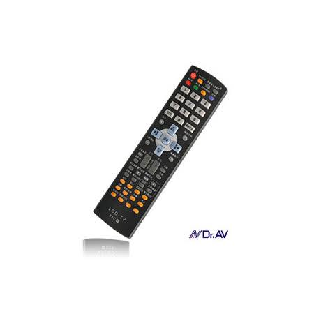 Dr.AV 85C東元TECO  液晶電視遙控器