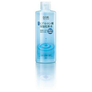 自白肌玻尿酸濃密保濕化妝水290ml