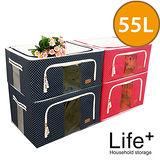 【Life Plus】日系點點鋼骨收納箱-55L