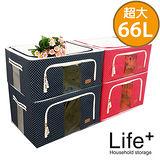 【Life Plus】日系點點鋼骨收納箱-66L