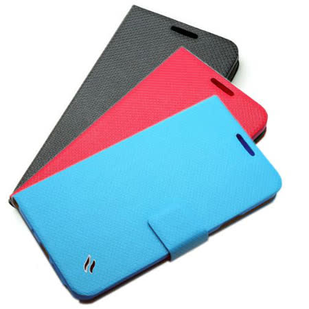 Redberry Samsung Note 3 Neo (N7505) 甜漾簡約 立架式側掀皮套