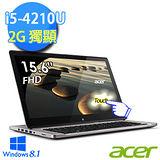 Acer R7-572G-54214G1Tass03 15.6吋 i5-4210U雙核心 2G獨顯 變形觸控筆電 銀