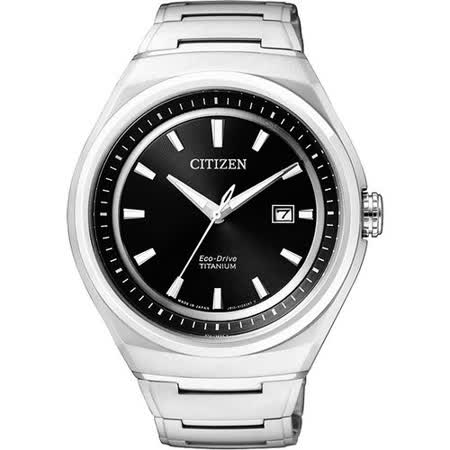 CITIZEN ECO-Drive 超級鈦都會時尚腕錶-黑 AW1251-51E